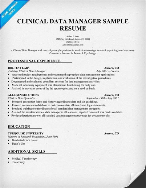 clinical data manager resume sle http
