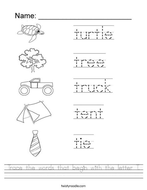 Traceable Words Worksheets by Trace The Words That Begin With The Letter T Worksheet