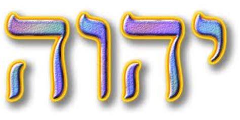 significado de cadenas en griego tratado de numerolog 237 a sagrada del nuevo testamento