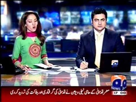 geo news latest headline 20 10 2011 gaddafi from lybia
