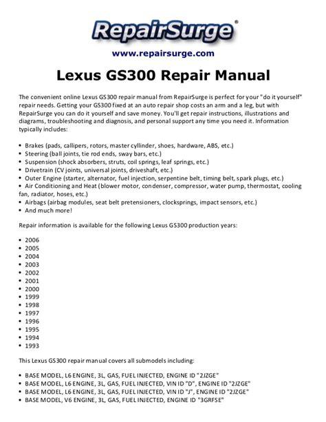 how to download repair manuals 2006 lexus is parking system lexus gs300 repair manual 1993 2006