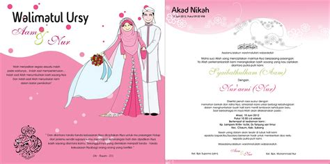 desain undangan pernikahan lop contoh desain undangan pernikahan cantik desain undangan
