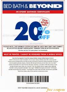 bed bath and beyond coupons april 2014