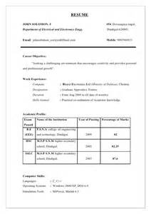 format my resume resume format 2017