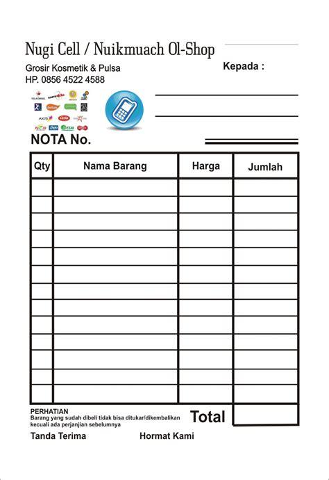 Printer Nota Murah jual nota murah logo color nsc bojonegoro