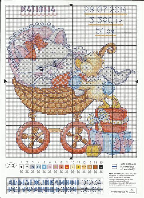 3507 x 2268 jpeg christmas images 603 melhores imagens de crafts cats 2 no gatinhos ponto e rel 243 gios de pulso