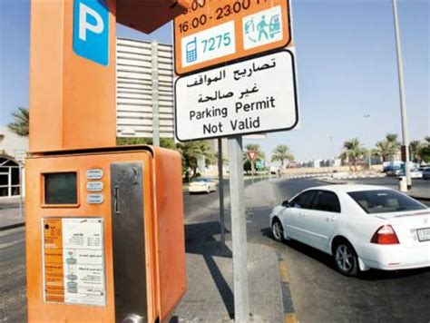 free parking new year free parking in dubai on sunday dubaimetro eu