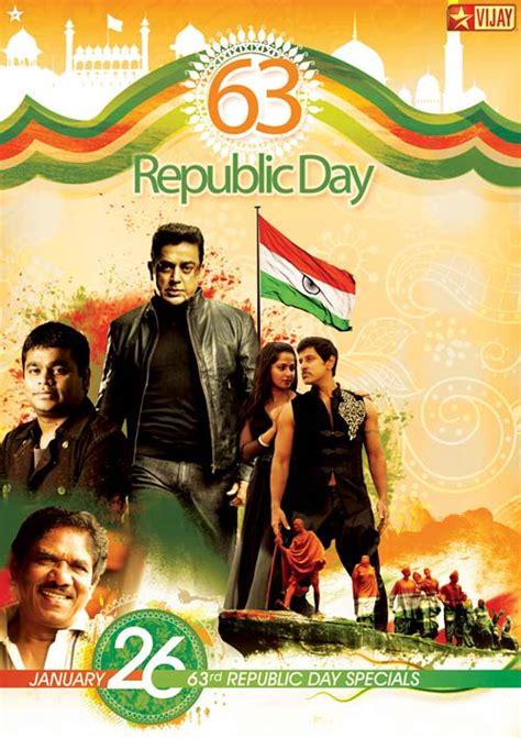 day on tv republic day special on vijay tv