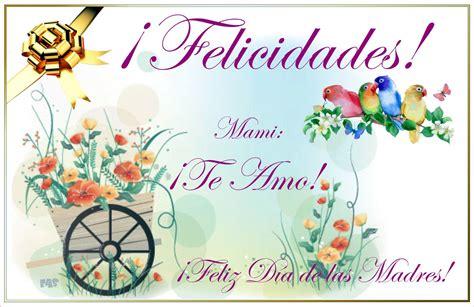 imagenes feliz dia para facebook tarjetas dia de la madre para enviar e imprimir gratis