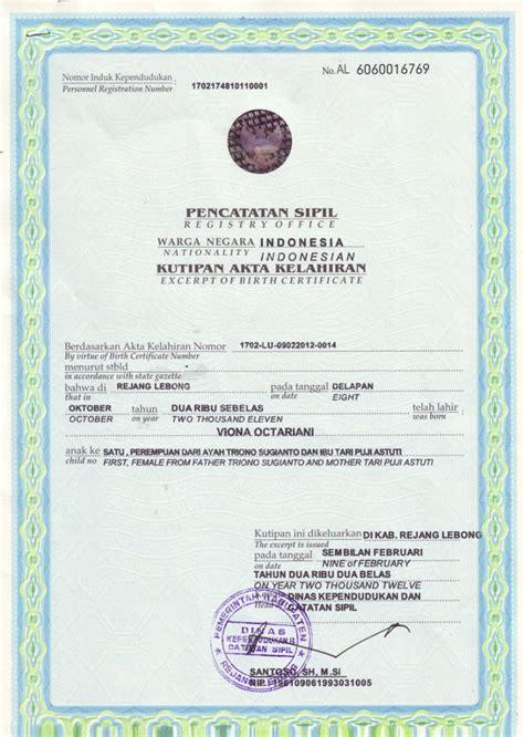 jasa pembuatan akta kelahiran hilang jasa pengurusan akta kelahiran purworejo jasa pengurusan