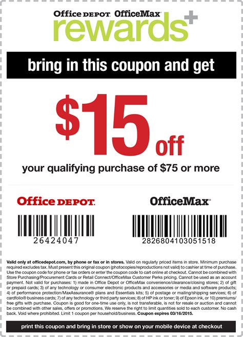 office depot printable coupons march 2016 officemax coupons 15 off 75 at office depot