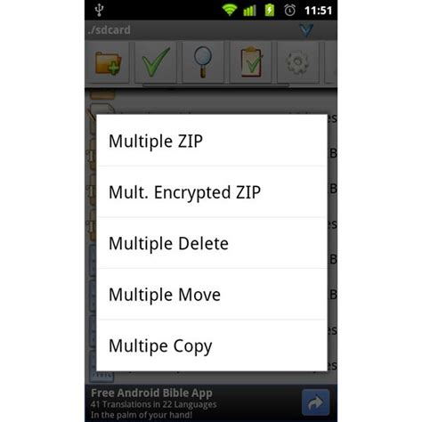 android themes zip download zip support on android the best five android zip app