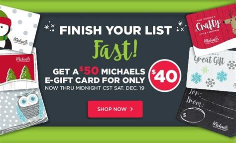 Michaels Gift Card Deal - michaels 50 e gift only 40 thru midnight cst 12 19 25 off coupon ship saves
