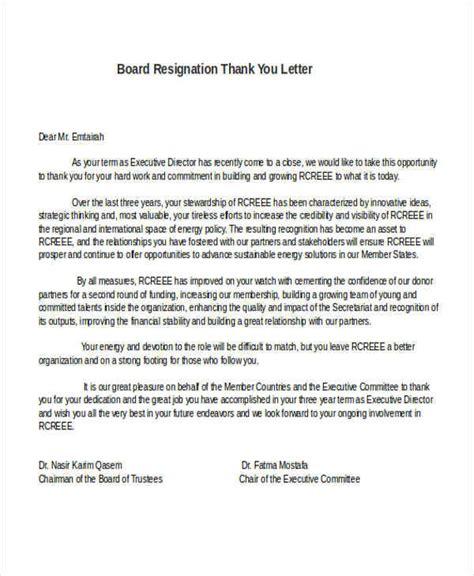 board resignation letter board resignation letter sle board resignation letter