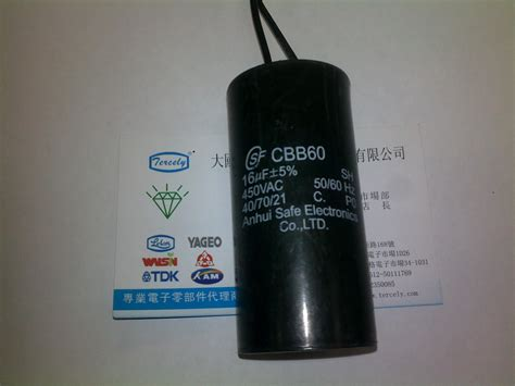 Capasitor Bulat 12 Uf 450 Volt washing machine water air compressor capacitor cbb60 450v 14uf 16uf in capacitors from