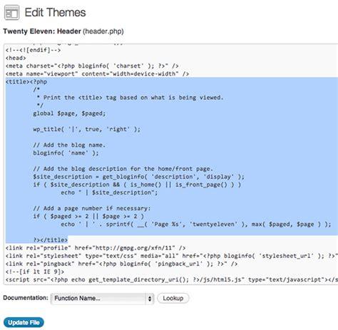 wordpress rewrite tutorial yoast wordpress seo tutorial settings