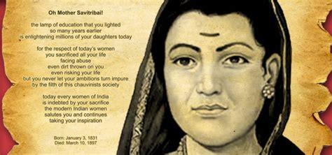 savitribai phule biography in english language the life and times of dnyanjyoti krantijyoti savitribai