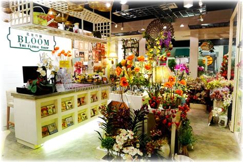 s day flower shop just norahs justnorahs s day giveaway win a