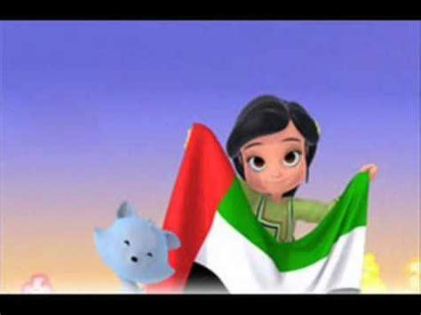 emirates youtube uae emarat song youtube