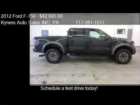 2012 Ford F 150 SVT Raptor for sale in Chambersburg, PA