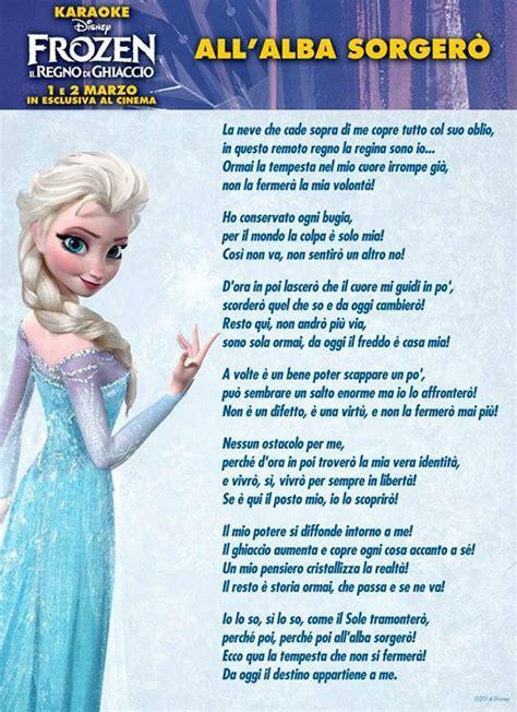 testo let it go italiano l 1 e 2 marzo tutti al cinema per cantare con i