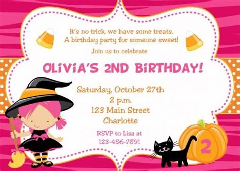 top 12 birthday party invitations wording theruntime com