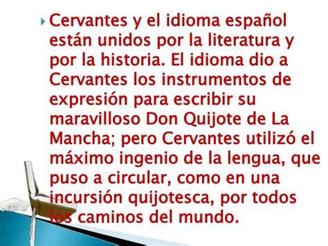 la vida de cervantes cuaderno interactivo de lengua castellana y dia del idioma 2010