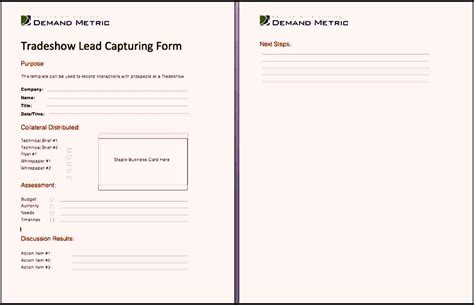 trade show lead form template template update234 com