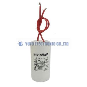 capacitor brand name popular capacitor cbb60 sh buy cheap capacitor cbb60 sh lots from china capacitor cbb60 sh