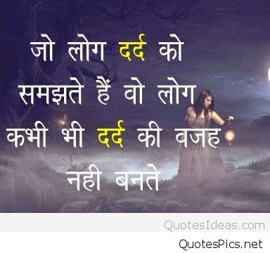 download sad love wallpapers with quotes hindi gallery
