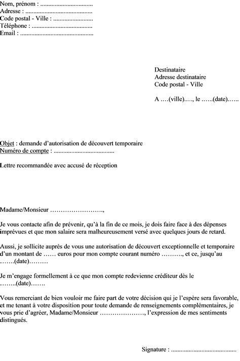exemple de lettre demande d autorisation de d 233 couvert 224 la