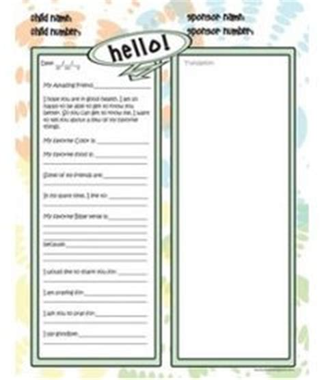 fun and free printable stationary to brighten up your