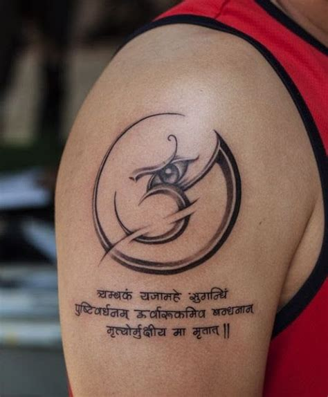 hindu mantra tattoo designs 60 bestest shiva design and ideas shiva
