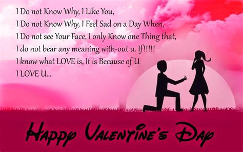 happy valentines day quotes for 2k17 happy valentines day images messages quotes for