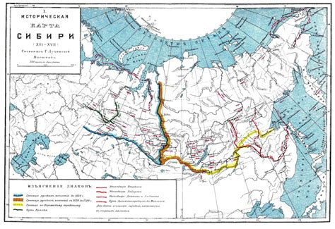 russia maps siberia maps maps of russian history
