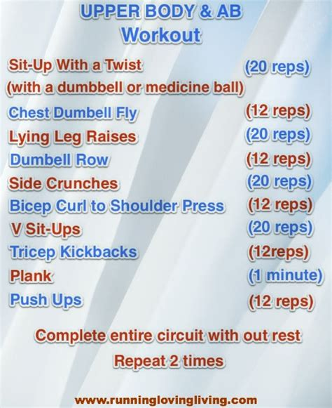 6 upper abs exercise for 28 images 1000 ideas about upper abs on pinterest upper