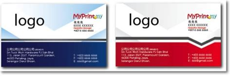 free business card templates to print at home business cards templates free print at home 28 images