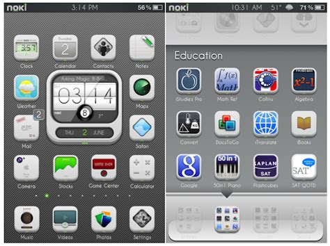 iphone themes no cydia top 5 cydia themes on iphone ipad ipod touch november 2012
