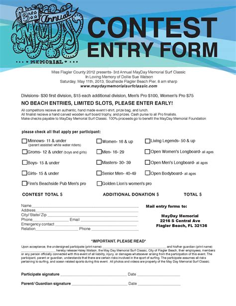 entry form contest entry form images