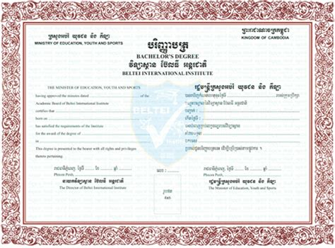 certificate khmer certificates templates