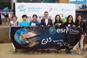 mr paul tsui managing director of esri china hk with