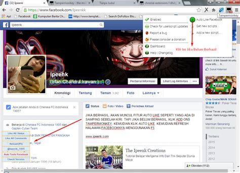 cara auto like status facebook terbaru 2015 pr tech windows trickster cara auto like facebook online 2015 terbaru