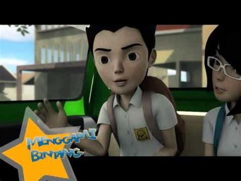 film kartun inggris trailer film animasi quot menggapai bintang quot untuk materi