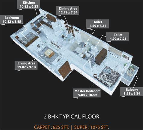 westfield garden city floor plan carpet review osadia garden city in doddaballapur bangalore price