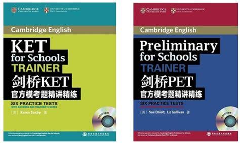 ket for schools trainer 1107613264 剑桥英语ket考试教材都是什么 智康1对1