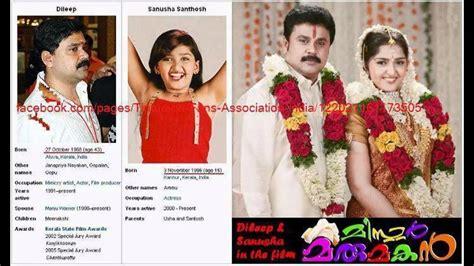 film star dileep birth star dileep date of birth 27 10 1968 sanusha date of birth 3 11