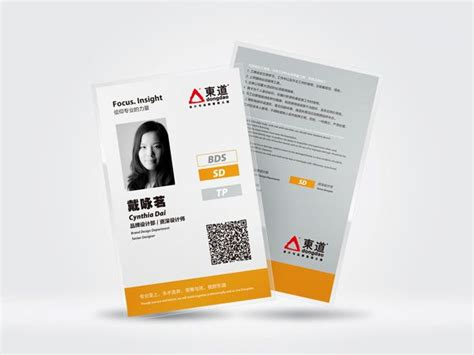 employee id card template free behance 12 best id cards images on card patterns