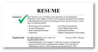 list of business skills for resume
