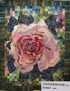 Japanese Patchwork Quilts - best 25 quilt festival ideas on international