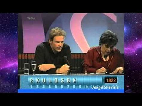 nederland 3 aflevering bijna 2 voor 12 (31 12 1999) youtube
